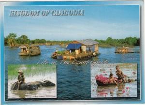 IMP Kambodza